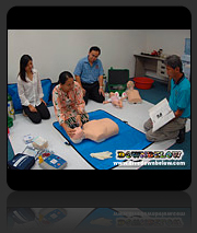 EFRI - Emergency 1st Responder Instructor Course